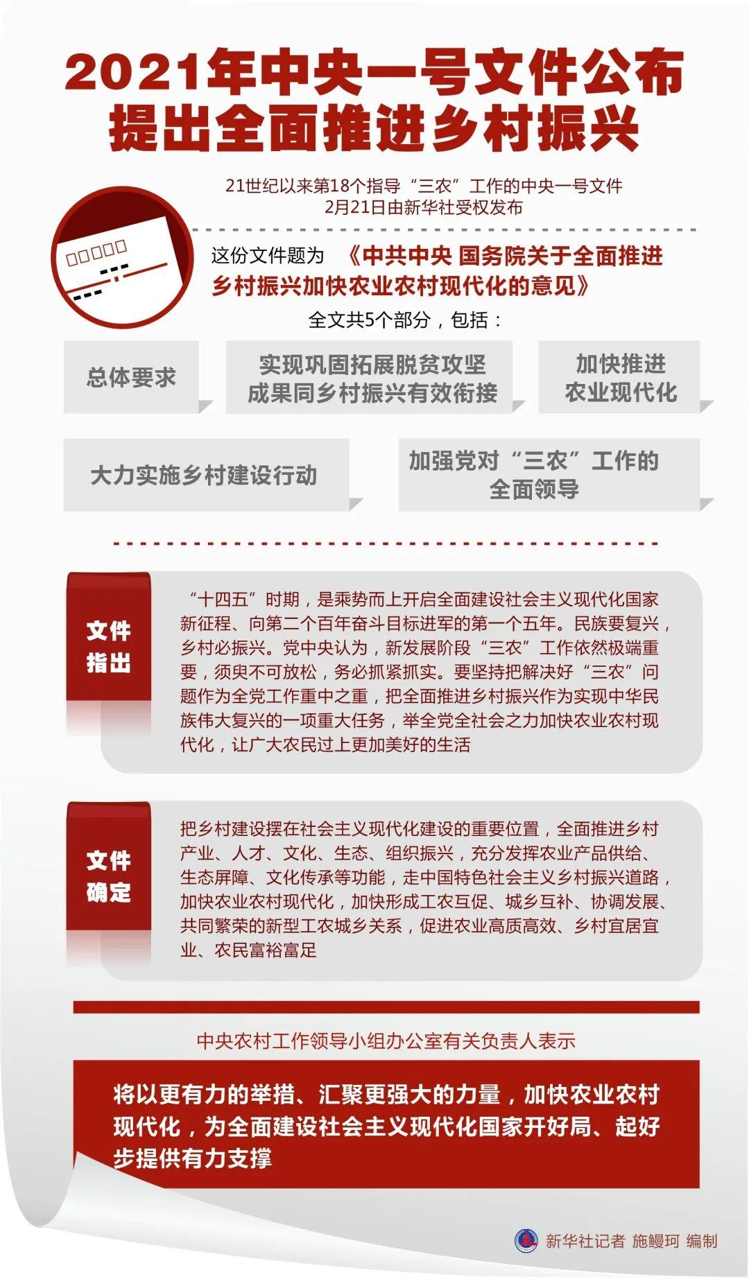 2017政治会考时事_广州中考政治时事_公务员考试时事政治
